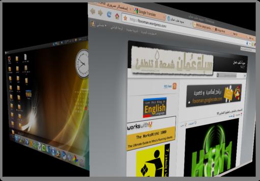 نظام اللينكس العالم الاخر screenshot_049-resized.png
